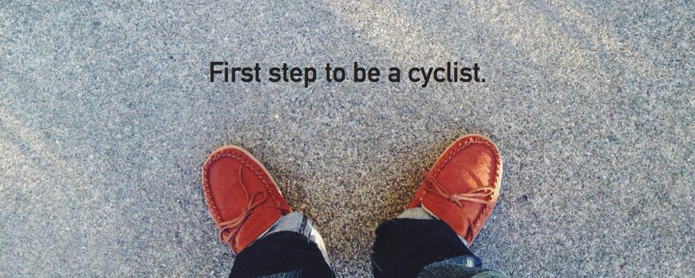 サイクリストへのはじめの一歩