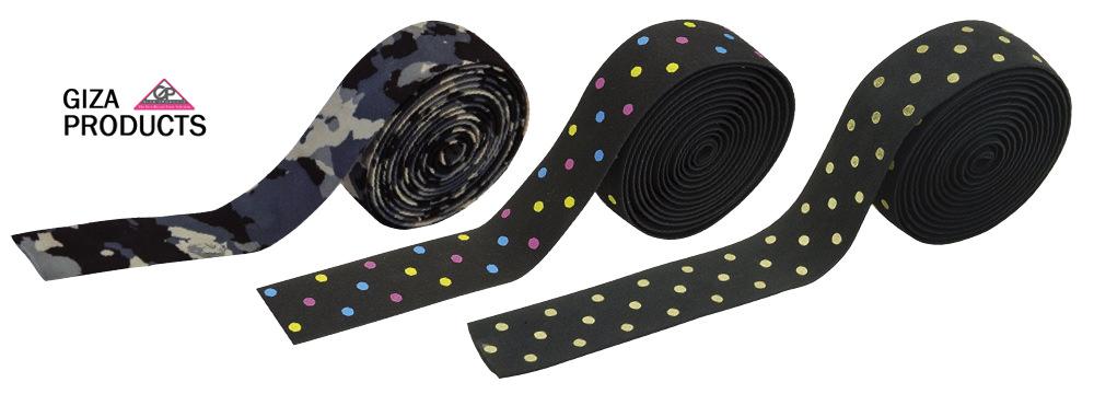 giza products バーテープ