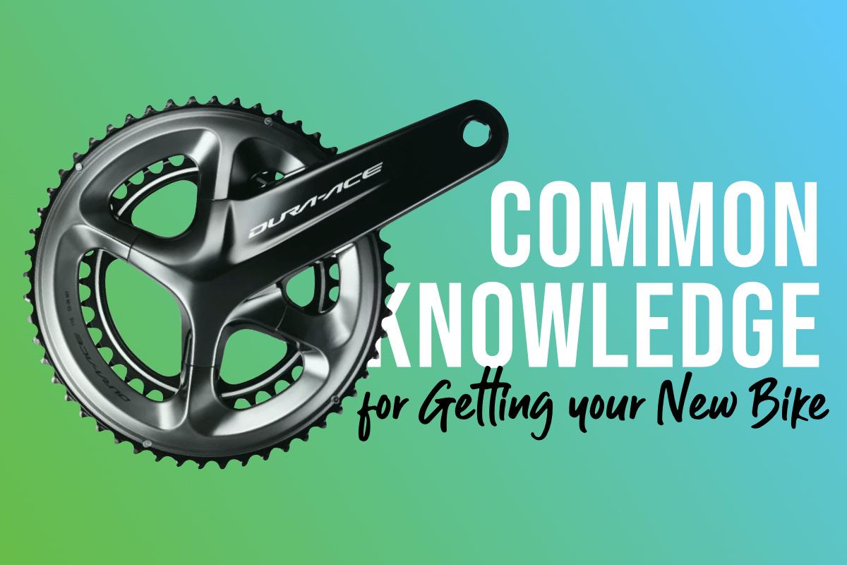 ロードバイク購入前の基礎知識