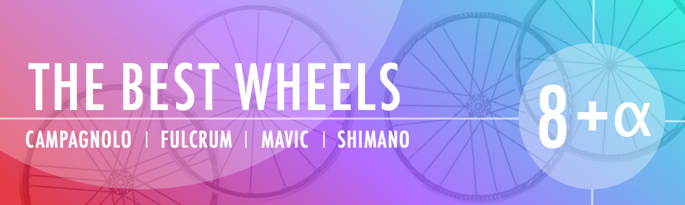 the best wheels 8