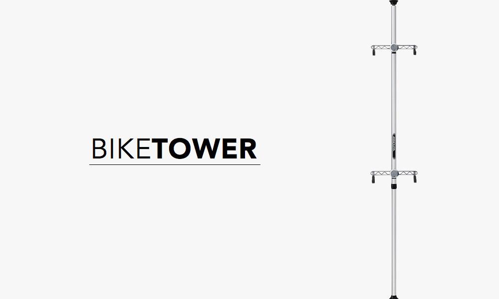 バイクタワー
