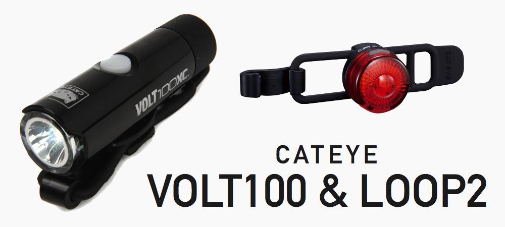 VOLT100&LOOP2