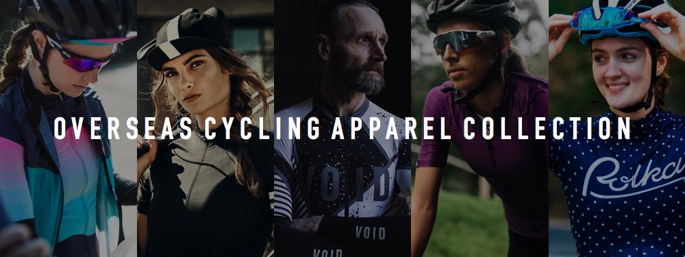 サイクルウェア海外ブランド