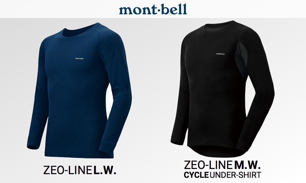 mont-bell ジオライン