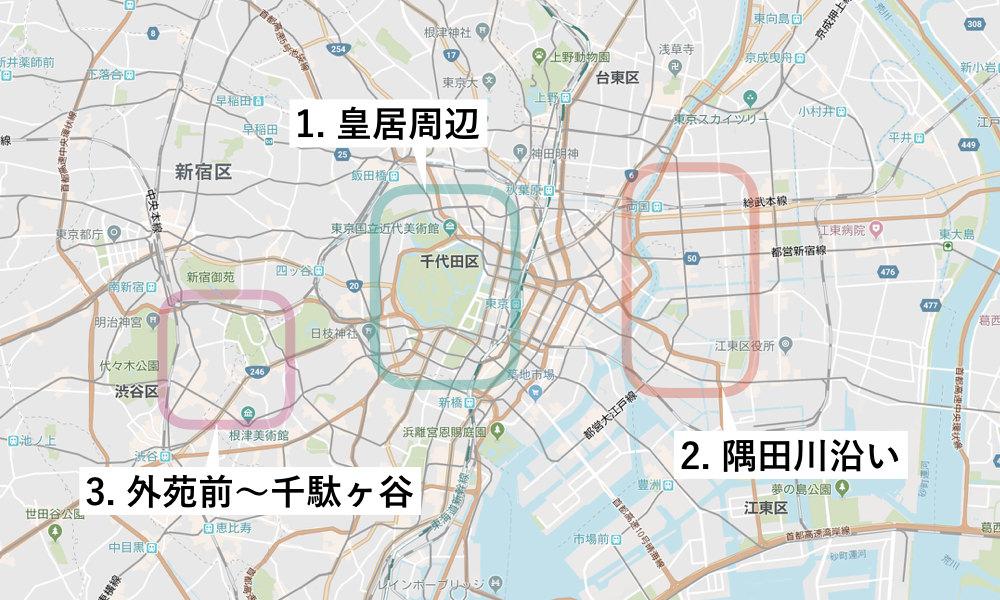 東京都心カフェマップ