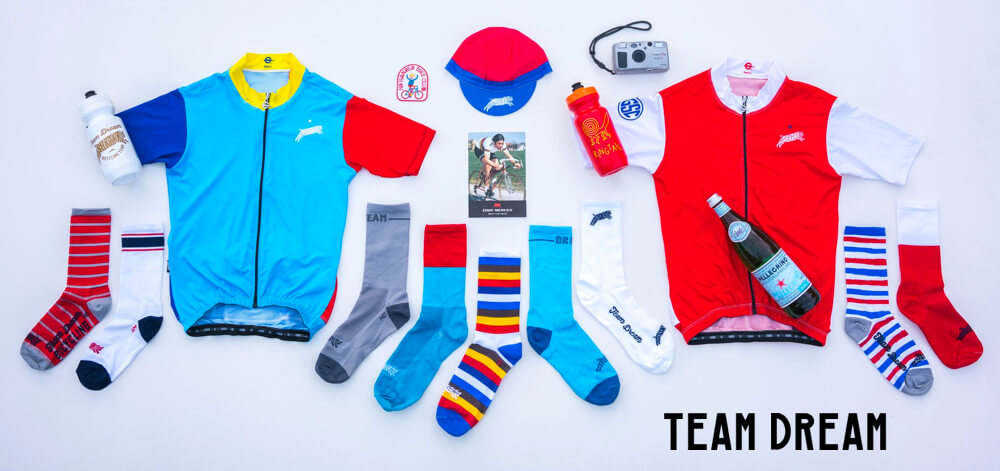 TeamDreamBicycling