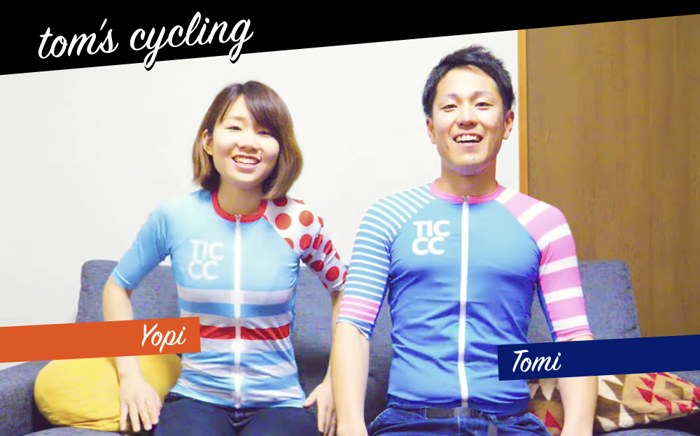tic jersey - tom's cycling