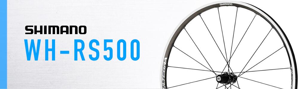 シマノ - WH-RS500