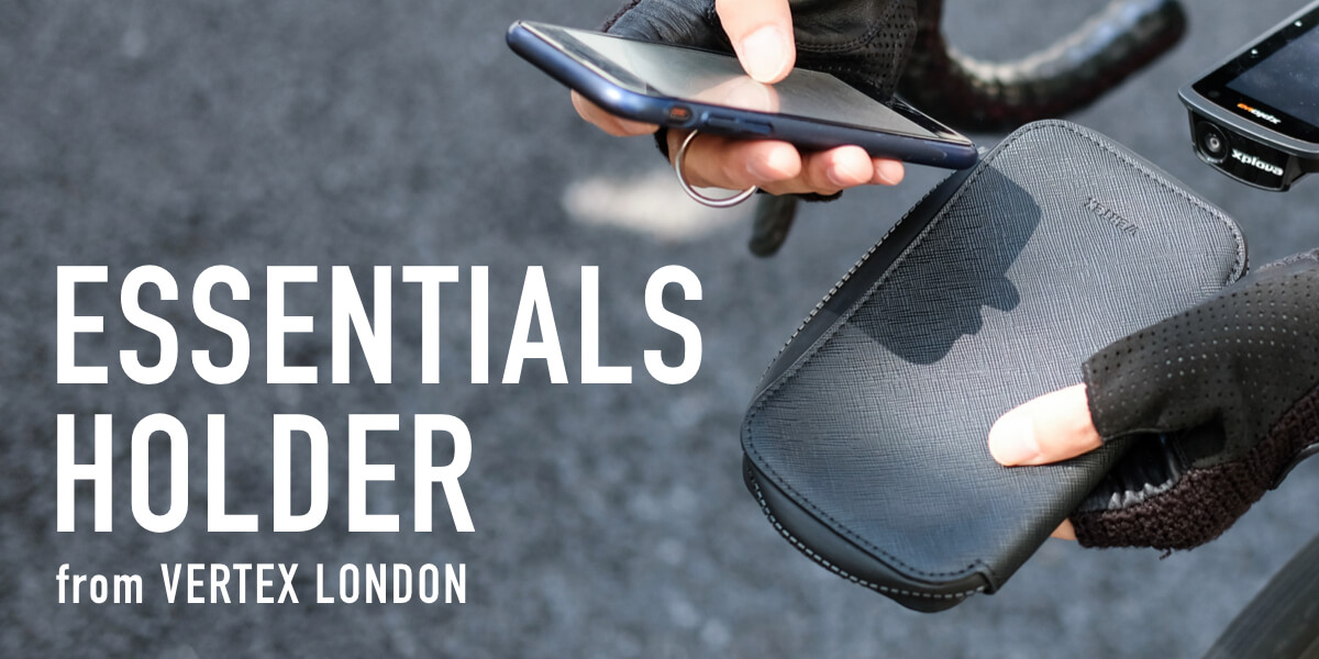 Vertex London Essentials Holder レビュー