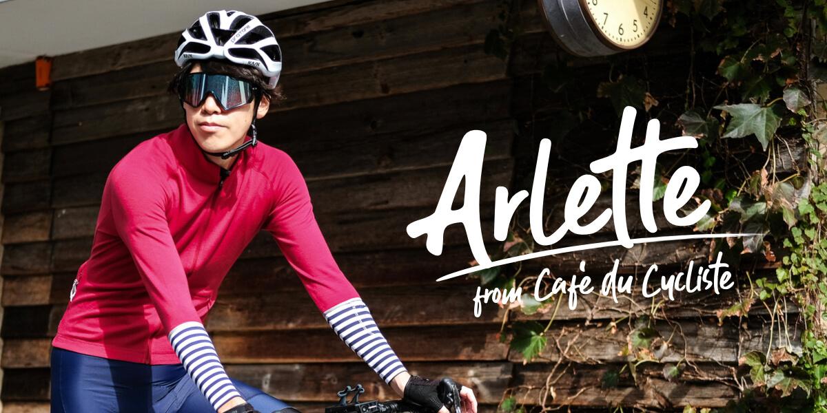 Café du Cycliste - Arlette