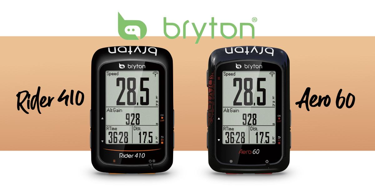 Bryton GPSサイコン