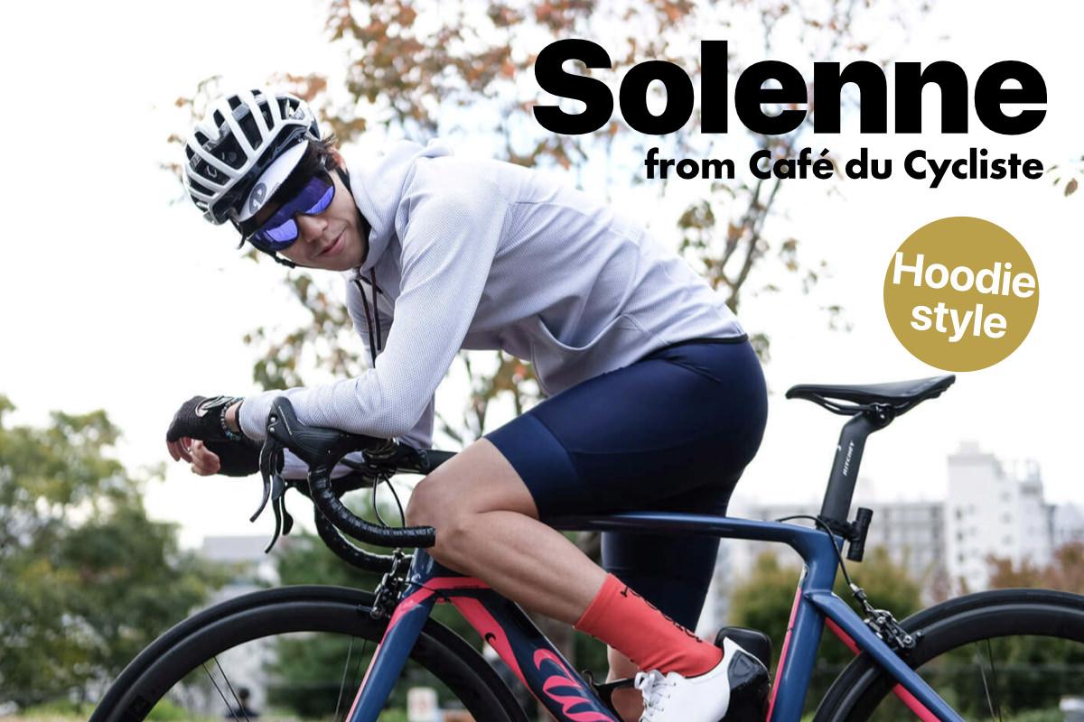 Café du Cycliste Solenne
