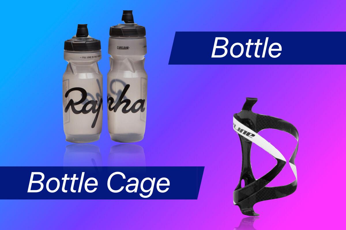 ボトル&ボトルケージ