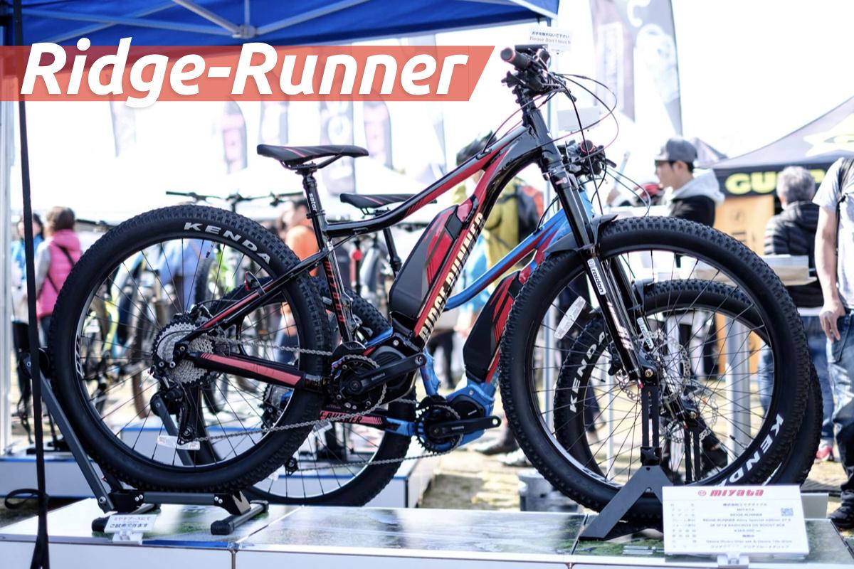 Ridge-Runner