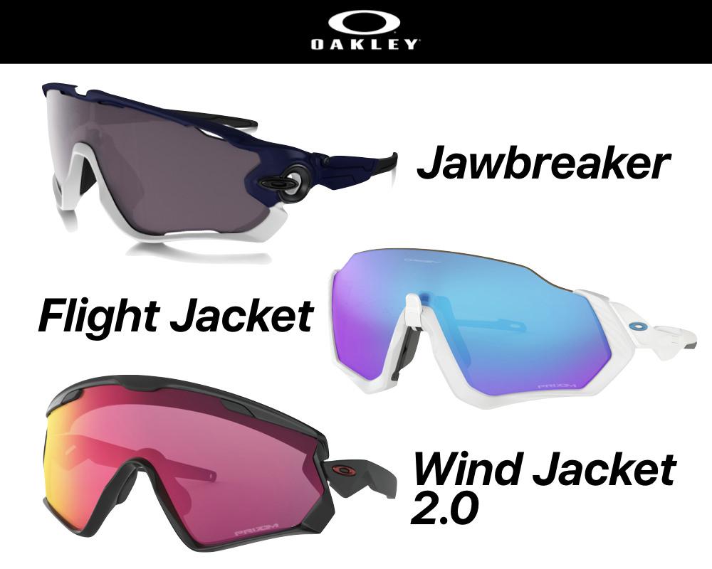 Oakleyアイウェア