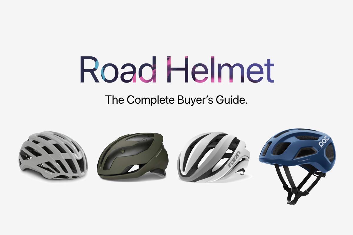 ロードバイクヘルメットの選び方ガイド