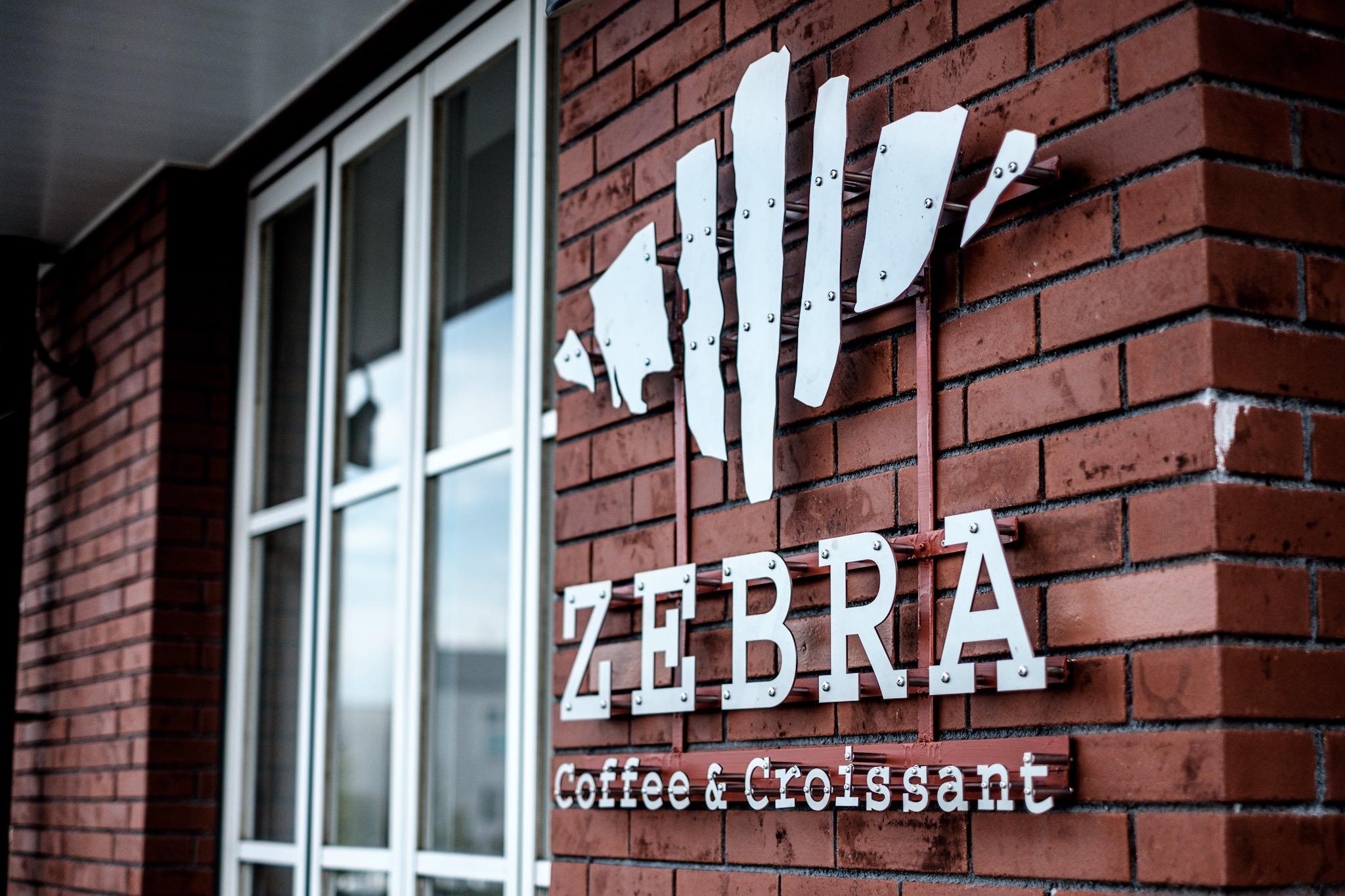 ゼブラコーヒー横浜 看板