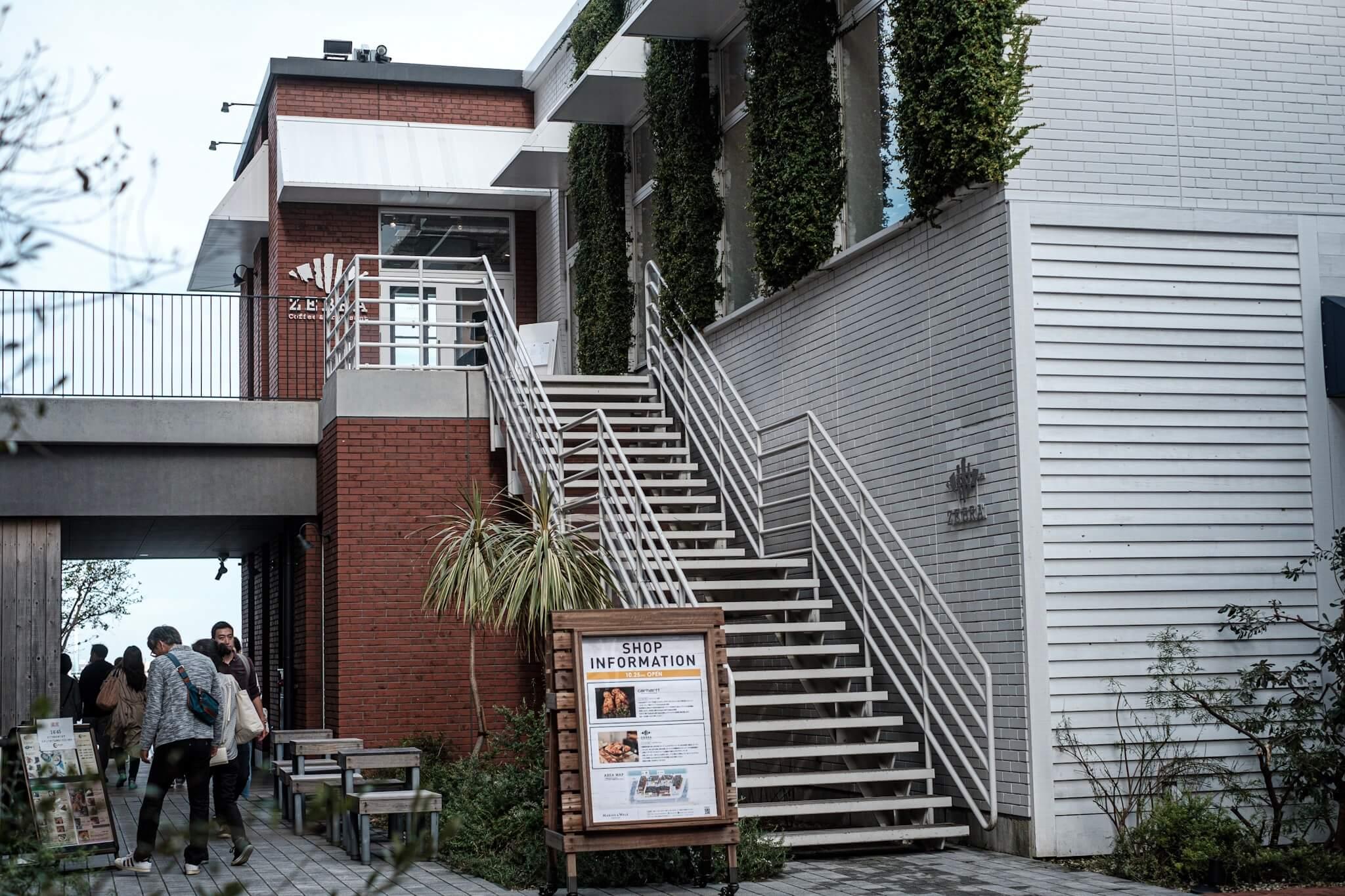 ゼブラコーヒー横浜 階段