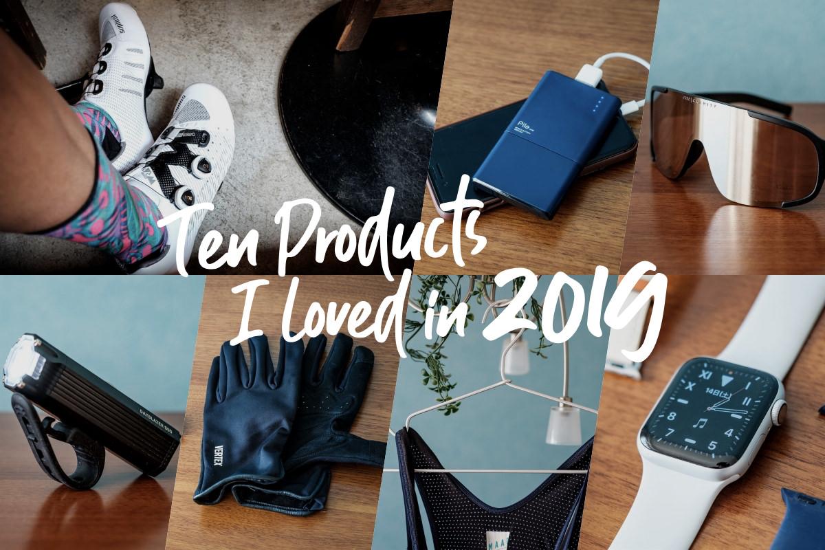 2019年のライドを支えてくれた愛すべきアイテム10選