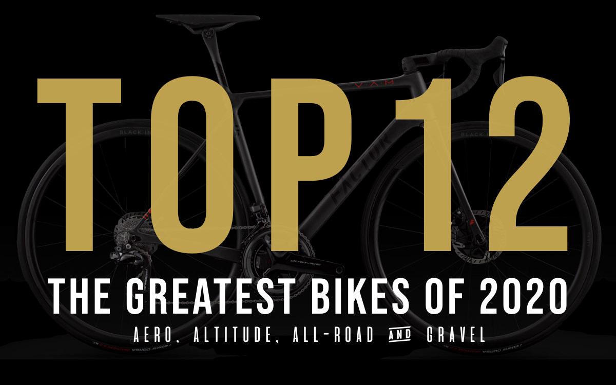 2020年ベストロードバイク12選