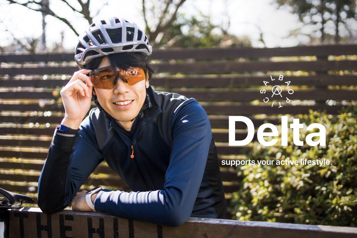 Alba Optics Deltaレビュー