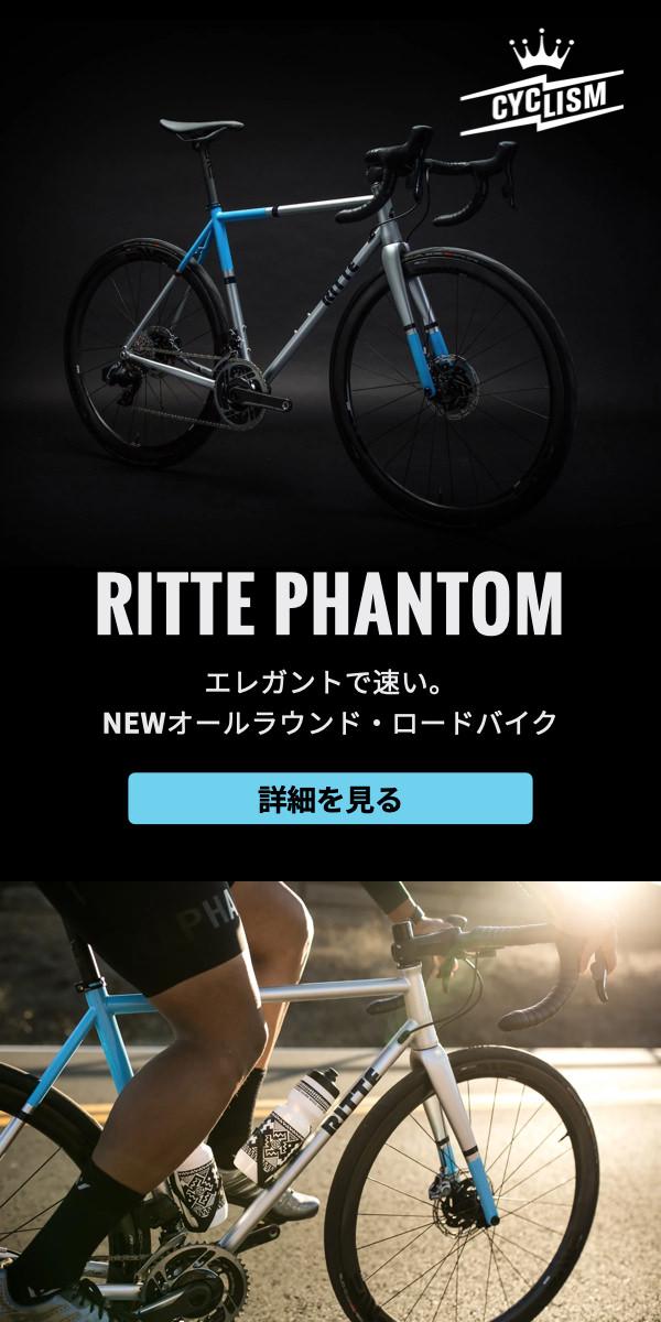 CYCLISM ad