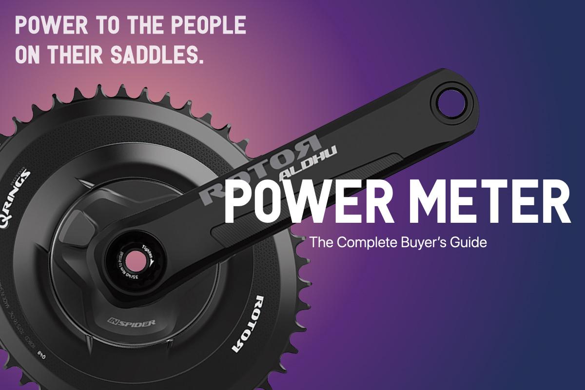 パワーメーター比較購入ガイド