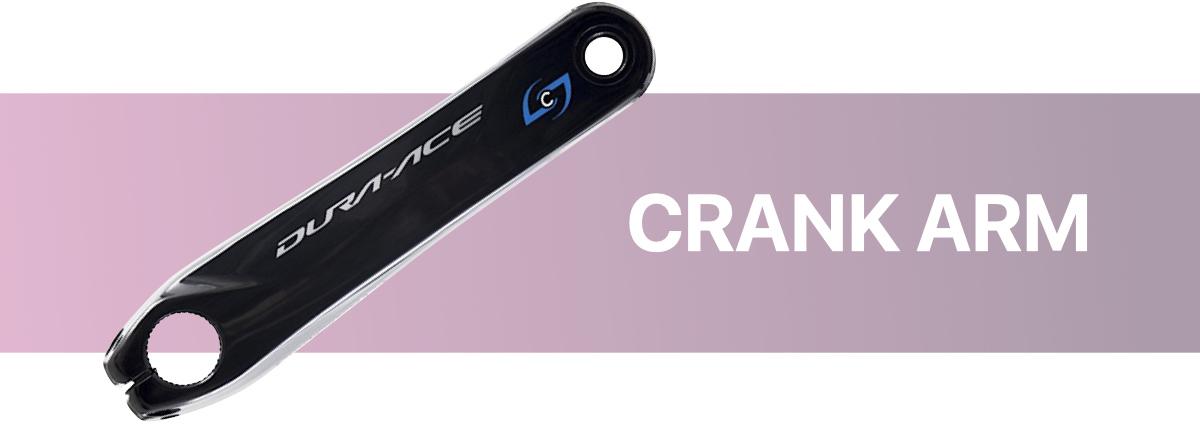 クランクアーム型