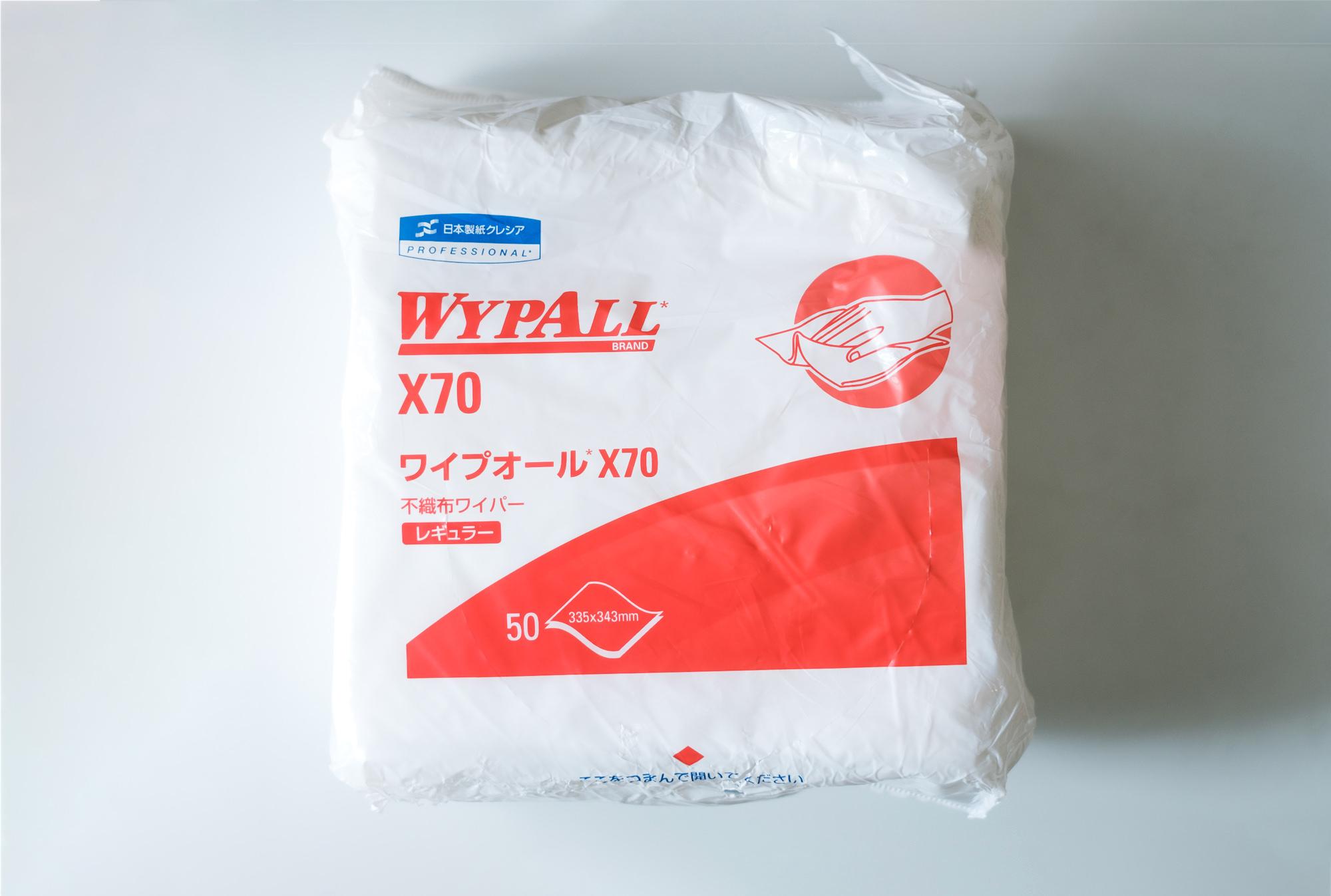 ワイプオールX70