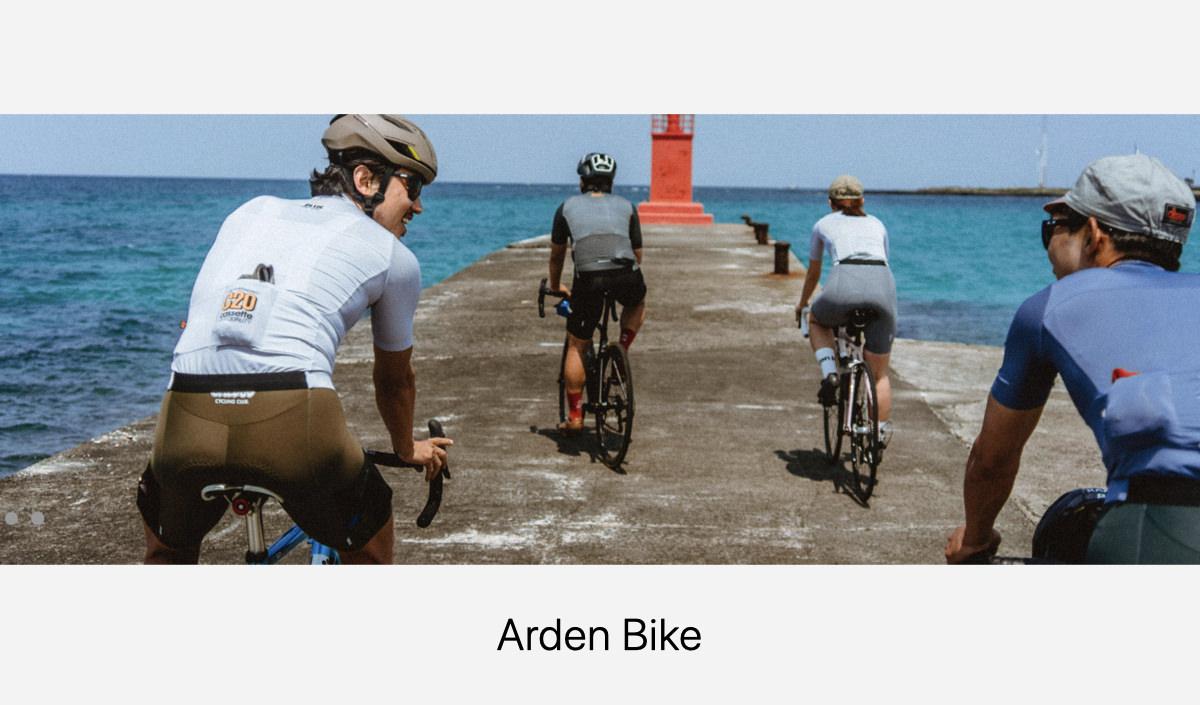 Arden Bikes