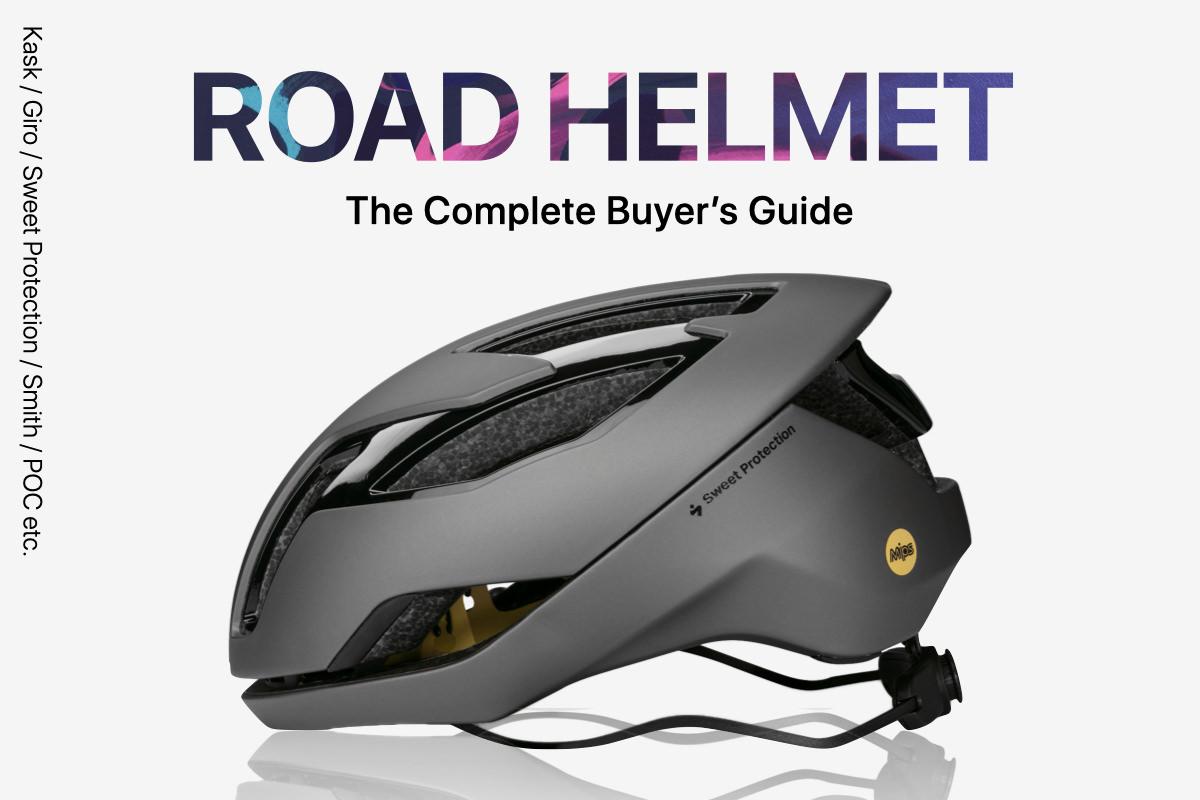 ロードバイク用ヘルメット購入ガイド