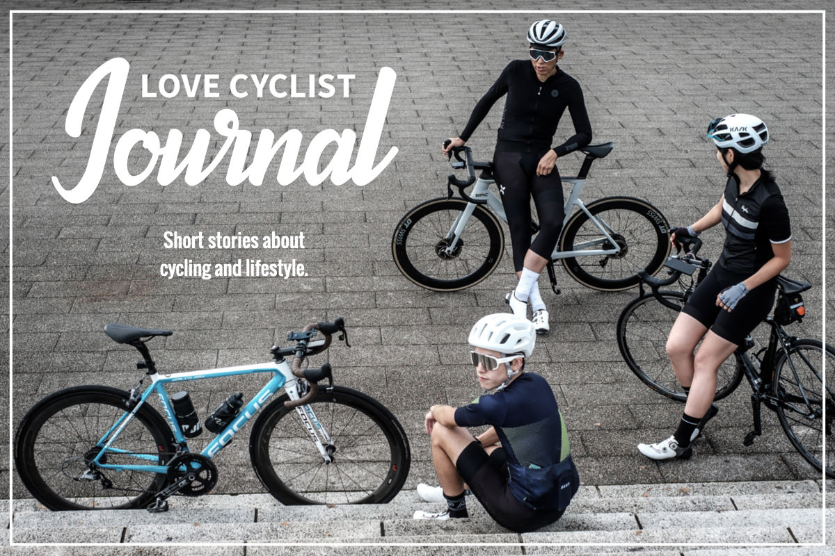 Love Cyclist Journal