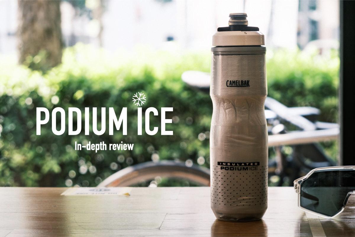 ポディウムアイス レビュー