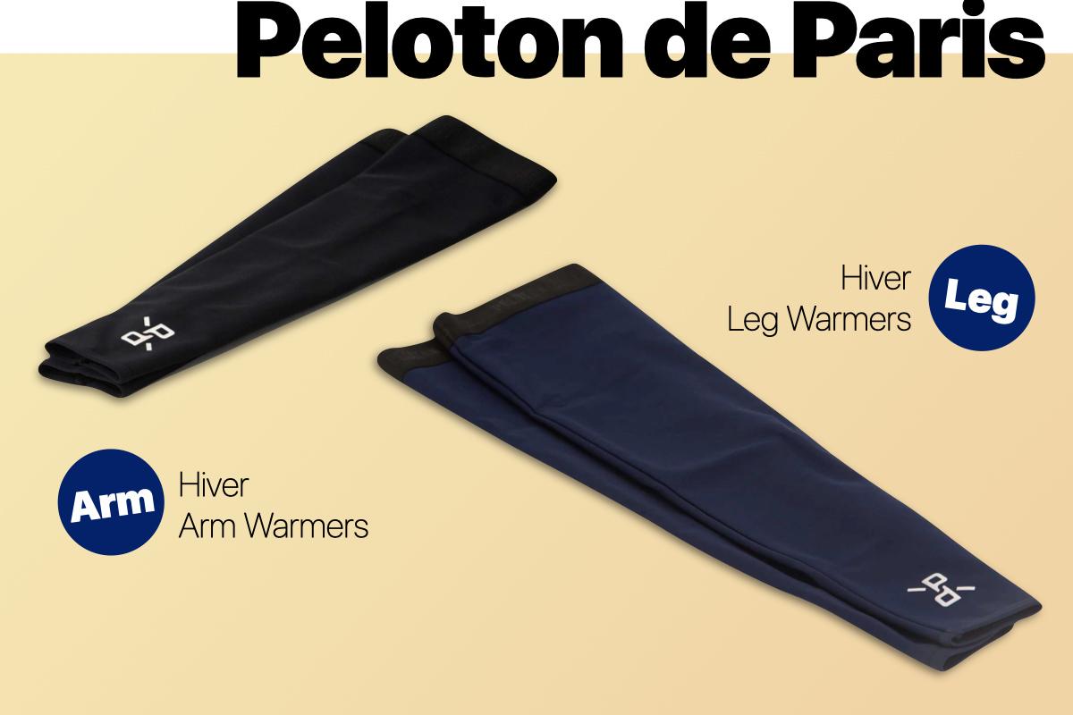 Peloton de Parisウォーマー