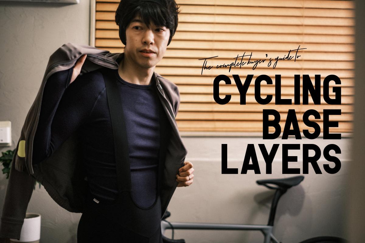 ロードバイク冬用ベースレイヤー購入ガイド