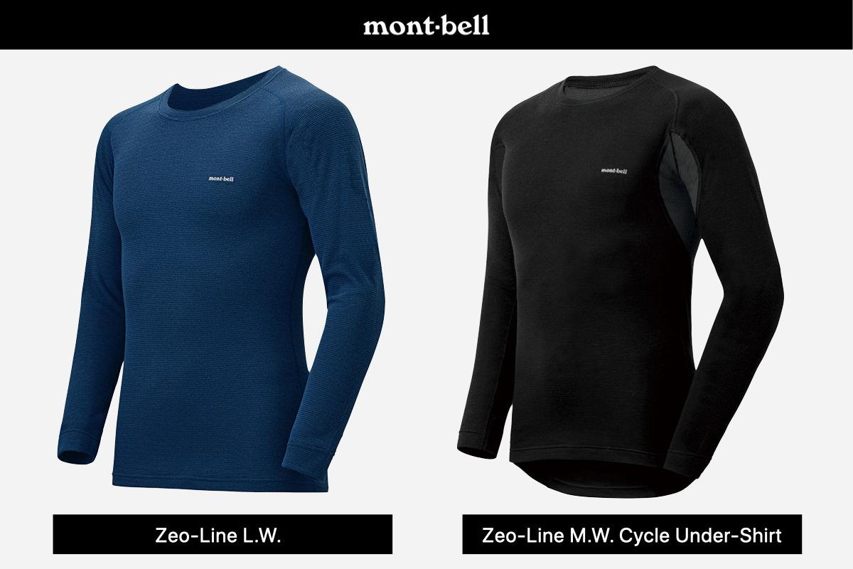 mont-bell 冬用ベースレイヤー