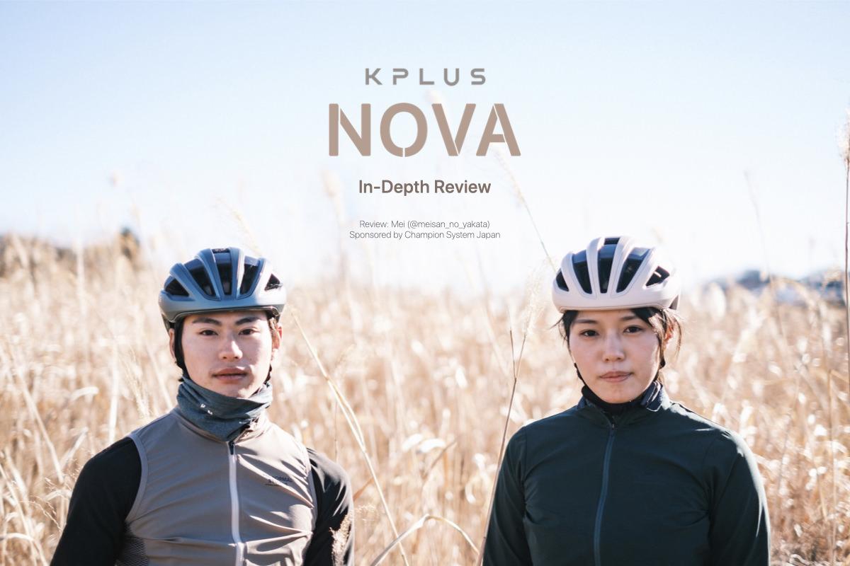 Kplus NOVA レビュー