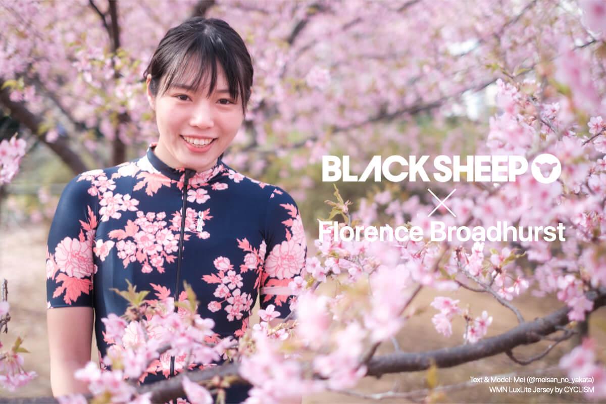 Black Sheep x Florence Broadburst レビュー