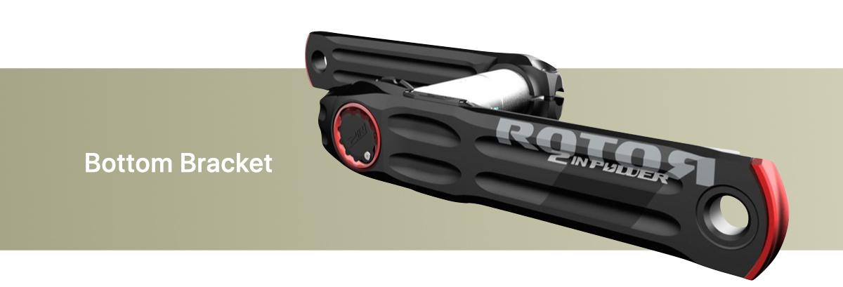 ボトムブラケット型パワーメーター