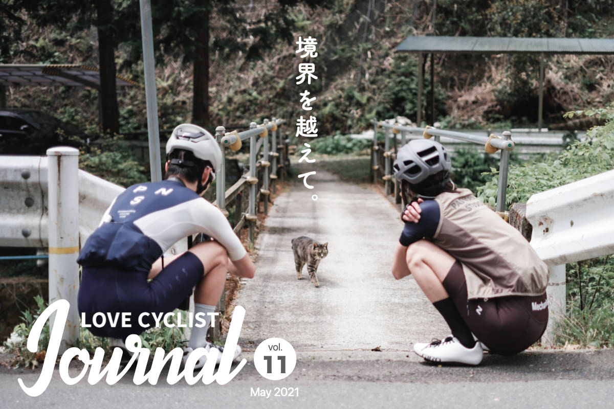 Love Cyclist Journal vol.11