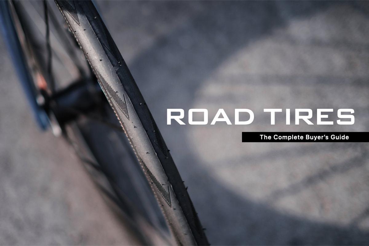 ロードバイクタイヤ購入ガイド