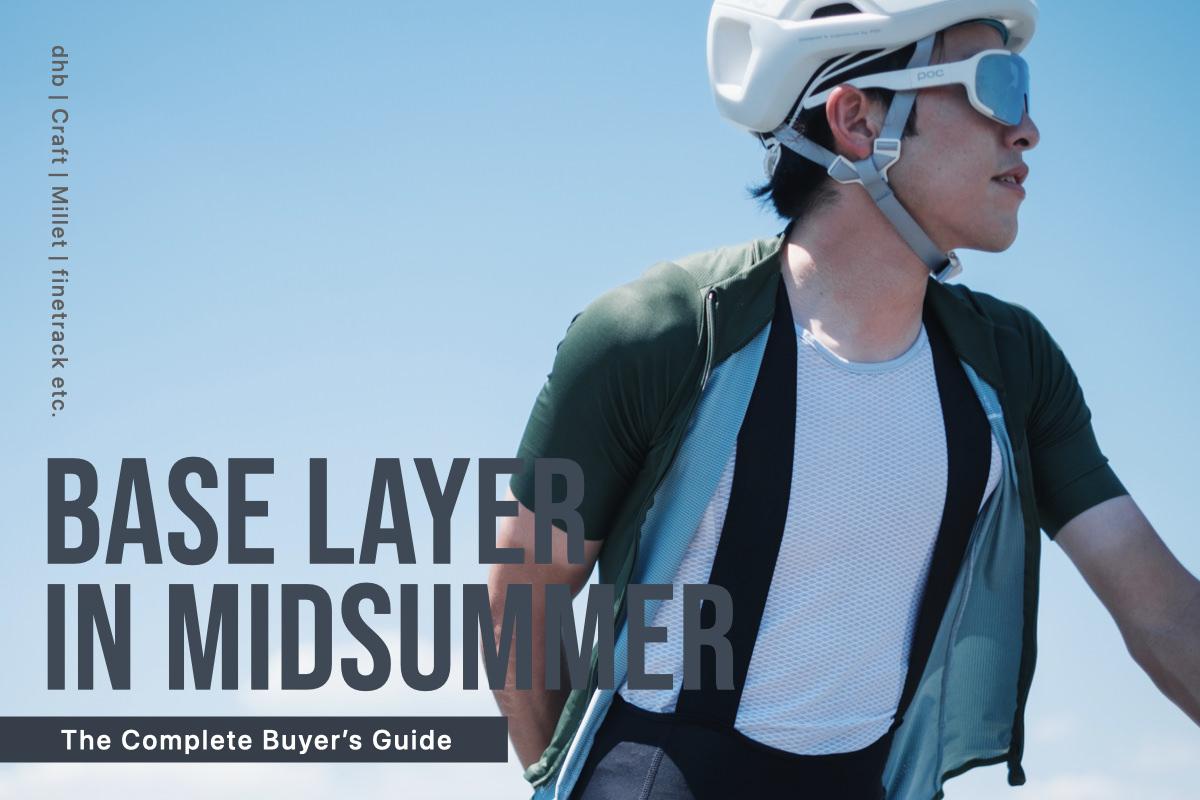 ロードバイク夏用ベースレイヤーの選び方