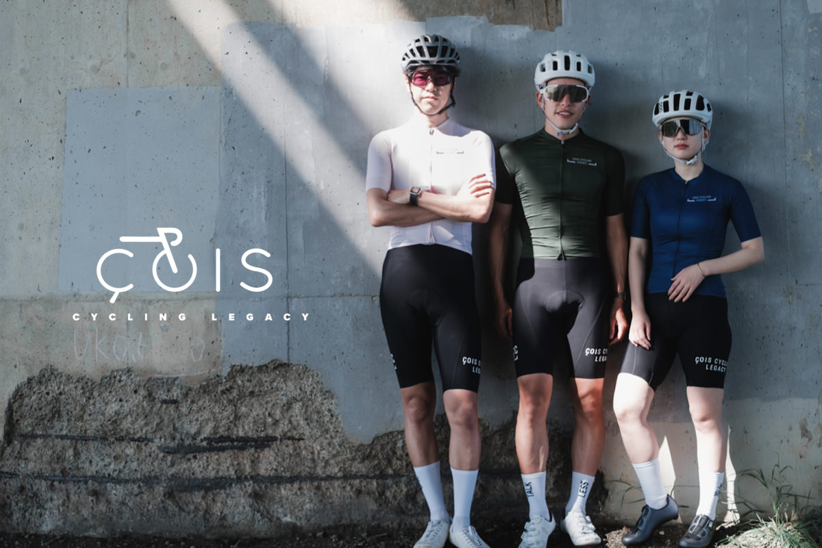 Çois Cycling Legacy SS2021