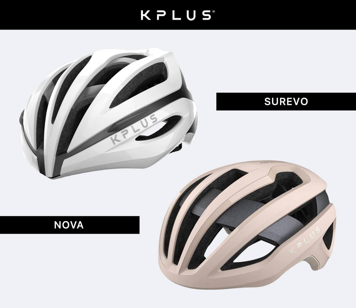 Kplus ヘルメットラインナップ
