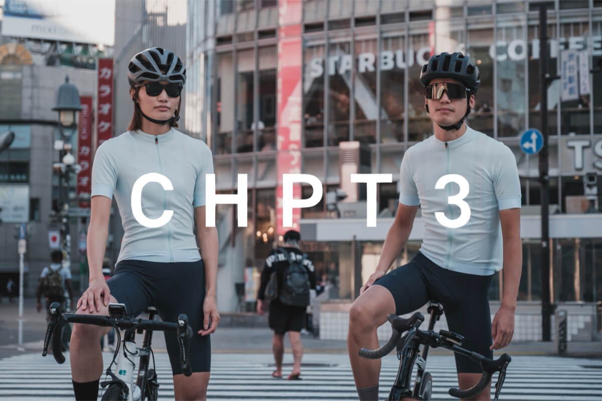 CHPT3 レビュー